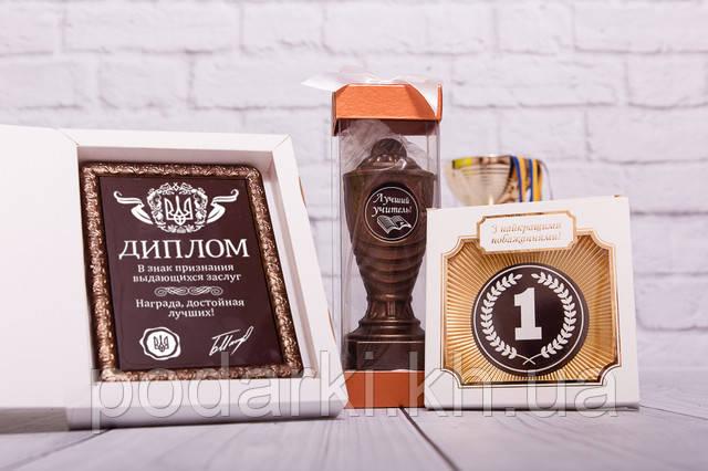 шоколадные кубки и дипломы