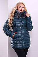Куртка зимняя женская пуховик  50,52,54,56,58