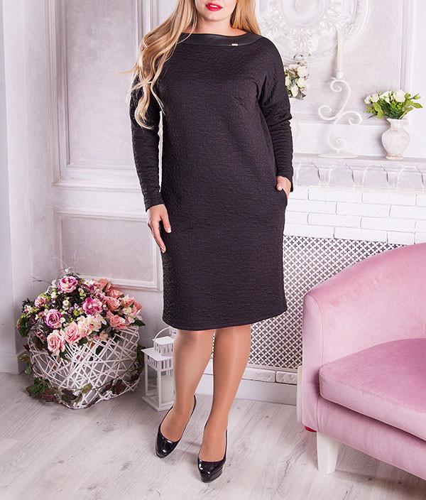 """Теплое женское платье """"Джоан"""" размеры от 50 по 70"""