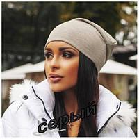 Шапка женская трикотажная Серый, шапки осень