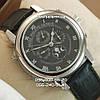 Часы Patek Philippe Sky Moon Tourbillon Silver/Black. Replica: ААА.