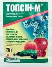 Топсін-М 10г