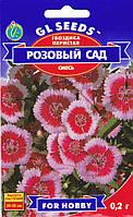 Семена Гвоздики Розовый Сад перистая, смесь