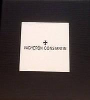 Подарочная коробка для часов с логотипом Vacheron Constantin
