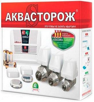 Система защиты от протечек воды Аквасторож КЛАССИК 1х25 PRO - 1Platforma в Киеве