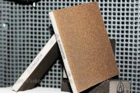 Губка шлифовальная Klingspor  SW 501 двухсторонняя
