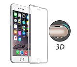 3D Metall захисне скло для iPhone 7 Plus / iPhone 8 Plus - Silver, фото 2