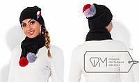 Женская зимняя шапка + шарф