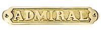 "Табличка ""Admiral"" бронзовая"