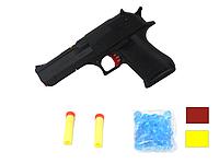 Детское игрушечное оружие. Пистолет 2в1, стреляет орбисами, поролоновыми патронами. Пистолет 705.