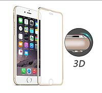 """3D Metall защитное стекло для iPhone 7 / iPhone 8 4.7"""" - Gold"""