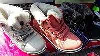 Зимняя детская обувь на меху для девочек оптом Размеры 30-34