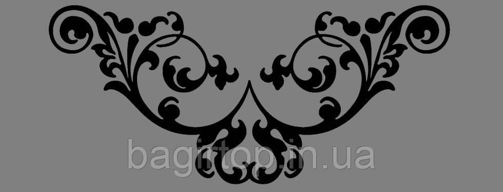 Виниловая интерьерная наклейка - Узор 4 (от 5х15 см)