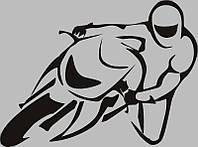 Виниловая интерьерная наклейка Байк 3 (от 11х15 см)