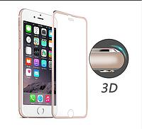 """3D Metall защитное стекло для iPhone 7 / iPhone 8 4.7"""" - Rose Gold"""