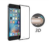 3D Metall защитное стекло для iPhone 7 Plus / iPhone 8 Plus - Black, фото 5