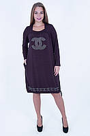 """Трикотажное платье """"Шанель"""" 558 коричневого цвета, размер 54, фото 1"""