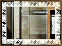 """Зеркало """"Афина"""" (60х80)см"""