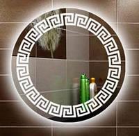 """Зеркало """"Даная 2"""" (78х78)см"""