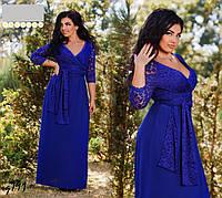 Нарядное женское платье в пол трикотаж-масло + стрейчевый гипюр размеры 50-52, 52-54, 54-56, 56-58