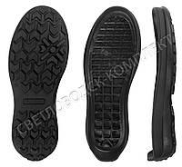 Подошва для обуви JB 4794 TR