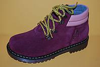 Демисезонные ботинки на девочку Eleven Shoes код 402 размеры 30-36