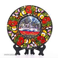 """Тарелка сувенирная """"Одесса. Городской сад"""""""