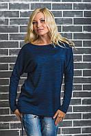 Женская удлиненная кофта синяя, фото 1