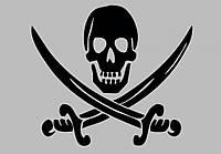 Виниловая наклейка на авто - Пират 2  (от 13х15 см)
