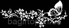 Вінілова наклейка на телефон - Метелик 40х16см