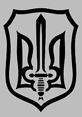 Вінілова наклейка на телефон - Герб УПА