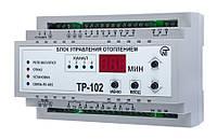 Блок управления отоплением ТР-102 Новатек Электро