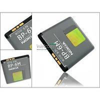Аккумулятор (батарея) Nokia (BP-6M) 3250, 6233, 6151