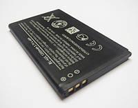 Аккумулятор (батарея) Nokia 225 (BL-4UL)