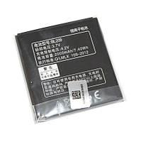 Аккумулятор (батарея) Lenovo BL209, Enegro Plus, 2000 mAh (A378, A398, A516, A706, A760, A820)