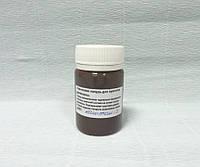 Акриловая лазурь для пропитки древесины, каштан-2, 20мл