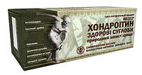 Хондроитин здоровые суставы 80 таблеток 0,25 г