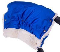 Муфта Умка  (ткань-плащевка) синий