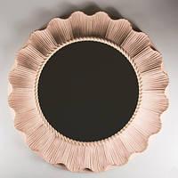 Настенное зеркало (диаметр - 61 см)