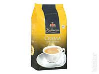Кофе в зернах Bellarom 0.5 кг