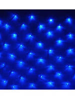 Гирлянда ЛИНЗА сетка синяя 120 л, черн. провод, 1.5м на 1.5м