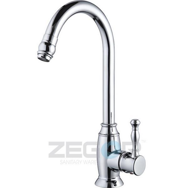 Zegor Z43-SOU4 для кухни