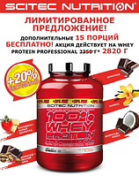 Scitec Nutrition 100% Whey Protein Professional 2820g