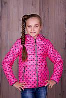"""Детская куртка для девочки из плащевки на синтепоне """"Annika"""""""