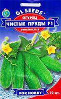 Семена Огурца Чистые пруды F1 (10 шт) GL SEEDS