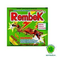 Рембек 125г