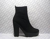 Ботильоны женские стильные на каблуке натуральная замша