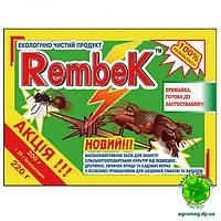 Рембек 220г пшено