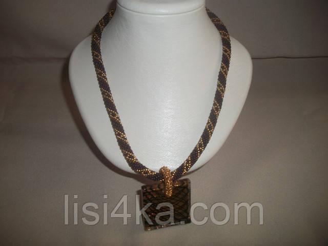 Колье жгут с квадратным кулоном коричнево-золотого цвета