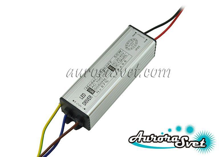 Драйвер 1x50W 220V IP65. LED драйвер. Драйвер для светодиодов. Светодиодный драйвер.